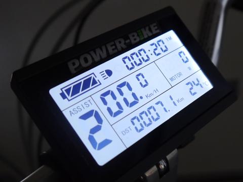 display-elektrische-fiets-2014